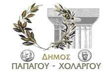 dimos papagou cholargou logo